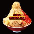SENRIGAAAN/GEEKS