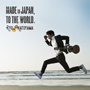 Made in Japan,To the World./名渡山 遼