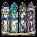 美少女戦士セーラームーンCrystal オリジナル・サウンドトラック2/高梨康治