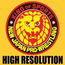 新日本プロレスリング NJPWハイレゾミュージック1/Various Artists