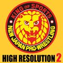 新日本プロレスリング NJPWハイレゾミュージック2/Various Artists