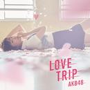 光と影の日々/AKB48