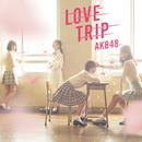 岸が見える海から(フューチャーガールズ)/AKB48