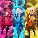 ☆PARTY☆LOVE☆/1000ちゃん(CV:新田恵海)&ミリオ(CV:渕上 舞)&プリマ(CV:洲崎 綾)