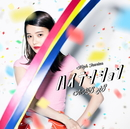 ハイテンション<劇場盤>/AKB48