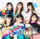 清純タイアド(てんとうむChu !)/AKB48