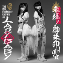 参拝!御朱印girl☆【通常盤】/The Idol Formerly Known As LADYBABY