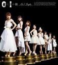 0と1の間【No.1 Singles】/AKB48