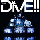 DiVE!!<通常盤>/天月-あまつき-