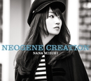 NEOGENE CREATION/水樹奈々