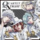 God's S.T.A.R./QUARTET NIGHT