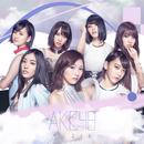 サムネイル<Type B>/AKB48