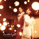 Candle light/consado