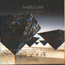 SILENT PLANET 2 EP vol.4 feat. アイナ・ジ・エンド(BiSH)/TeddyLoid