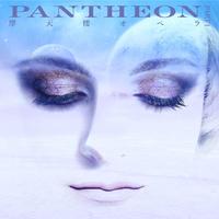 PANTHEON -PART1-