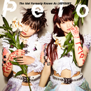 Pelo(通常盤)/The Idol Formerly Known As LADYBABY
