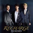 RECHARGE/TSUKEMEN