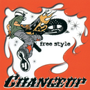 FREE STYLE/CHANGE UP
