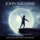 ジョン・ウィリアムズ・フィルム・スペクタキュラー/日本フィルハーモニー交響楽団