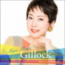 マリ・プレイズ・ギロック/熊本マリ
