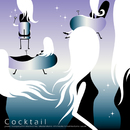 Cocktail/Various Artists
