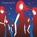 Cocktail 2/Various Artists