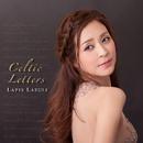 Celtic Letters/Lapis Lazuli