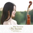 Mai favorite/鈴木舞