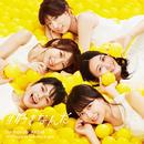 #好きなんだ Type D/AKB48