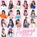 passage -OS☆U Best-/OS☆U