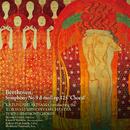 ベートーヴェン:交響曲 第9番 ニ短調 作品125 「合唱付」/秋山和慶 指揮 東京交響楽団 東響コーラス