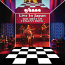 LIVE IN JAPAN - THE BEST OF ITALIAN ROCK/OSANNA