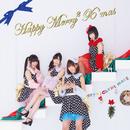 Happy Merry2 X'mas 通常盤TYPE A/フラップガールズスクール