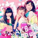 ジャーバージャ Type B/AKB48