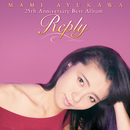 Reply~Mami Ayukawa 25th Anniversary Best Album~/鮎川麻弥