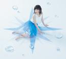 BLUE COMPASS/水瀬いのり
