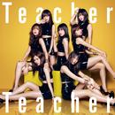 新しいチャイム(Team B)/AKB48