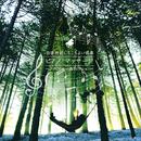 自律神経にここちよい音楽 ピアノ・マッサージ~J-POPヒット曲コレクション~/Various Artists
