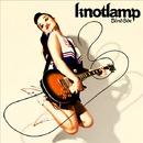 Blind Side/knotlamp