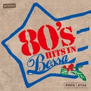 80's HITS IN BOSSA/V.A.