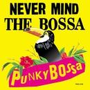NEVER MIND THE BOSSA/V.A.