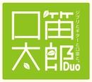 ジブリとギターと口笛と。/口笛太郎Duo