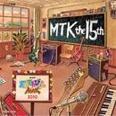天才てれびくんMAX 2010年度MTK フルバージョンセット/various artist