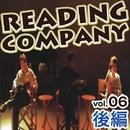 リーディングカンパニー vol.6 後編/大沢在昌・宮部みゆき・京極夏彦(著)(朗読)