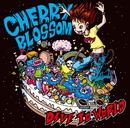 DIVE TO WORLD/CHERRYBLOSSOM
