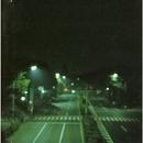 明日に向かって走れ-月夜の歌-/エレファント カシマシ