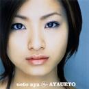 AYAUETO/上戸彩