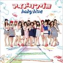 baby blue/アイドリング!!!