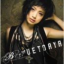 BEST of UETOAYA -Single Collection- STANDARD EDITION/上戸彩