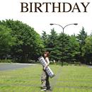 BIRTHDAY/奥 華子